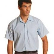 Calça em Brim / Camisa Social