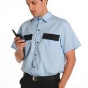 Camisa Modelo Segurança